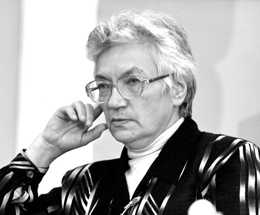 Ирина Михайловна Сазонова